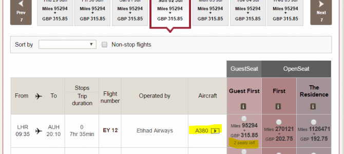 How to Book Etihad Apartment Using AA Miles
